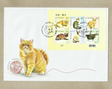 UKRAINE CATS ON STAMPS FDC FIRST DAY COVER 2008