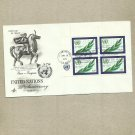 UNITED STATES 25th ANNIVERSARY UNITED NATIONS FOUR 13 CENT STAMPS FDC 1970