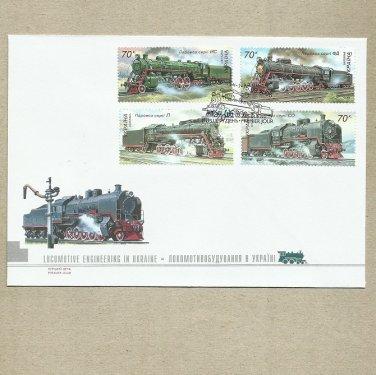 UKRAINE STEAM TRAIN LOCOMOTIVES FIRST DAY COVER 2006
