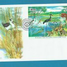 UKRAINE SHATSK NATIONAL NATURE PARK FIRST DAY COVER 2006