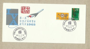CHINA POSTAL COVER IVA MUNICH 1965 WORLD TRANSPORTATION EXHIBITION