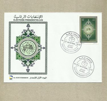 ALGERIA PRESIDENTIAL ELECTIONS STAMP FIRST DAY COVER 2009