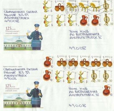 125 YEARS NOVAMOSKOVSK POST CENTRE TWO POSTAL COVERS TWENTYFIVE STAMPS 2010