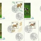 GERMANY DOGS ON STAMPS SET OF FIVE FDCs FIRST DAY COVER 1996