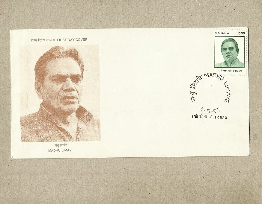INDIA MADHU LIMAYE FDC FIRST DAY COVER 1997