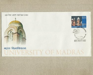 UNIVERSITY OF MADRAS STAMP FIRST DAY COVER 2006