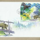 UKRAINE GORGANY NATURAL GAME RESERVE FIRST DAY COVER 2009