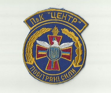 UKRAINE UKRAINIAN AIR FORCE COMMAND CENTRE PATCH