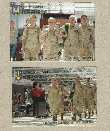 HEROES OF UKRAINE DEFENDERS AGAINST RUSSIAN INVASION CALENDAR CARDS 2015