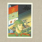 SOVIET ARMED FORCES SOVIET UNION 70 SEVENTY YEARS CALENDAR CARD 1988