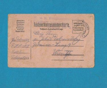 WWI FELDPOSTKORRESPONDENZKARTE MILITARY FIELD POST WIEN 17 OCTOBER 1916