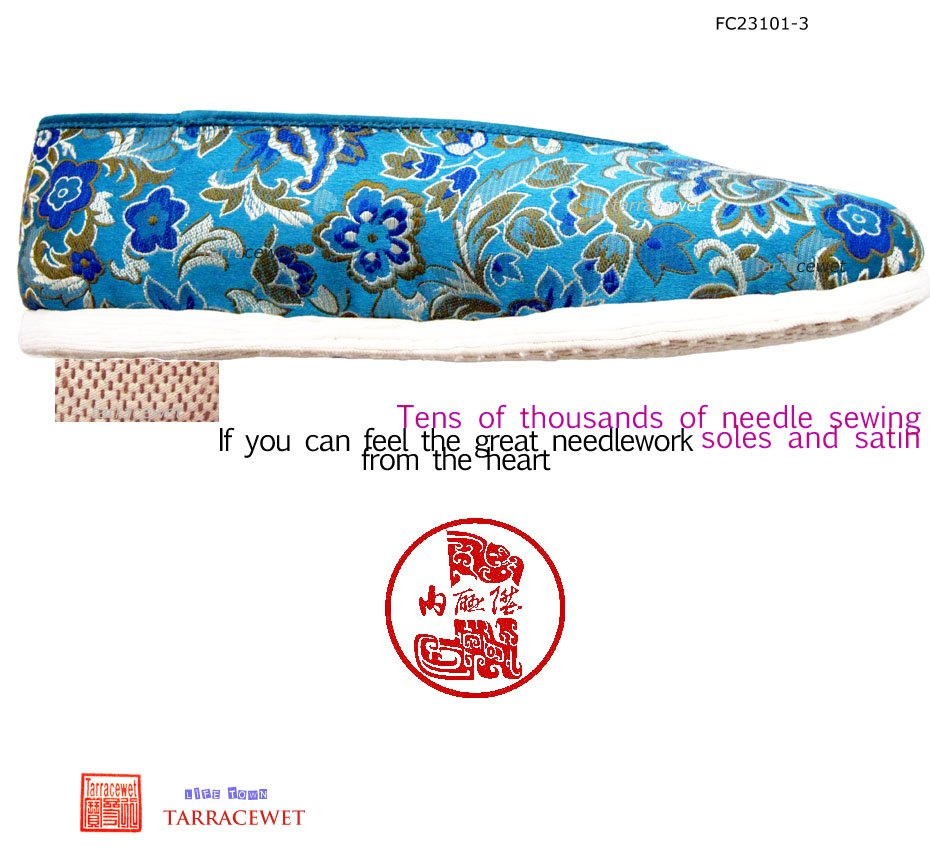 Thousand Weaving Brocade Loafer- Women's Casual shoes