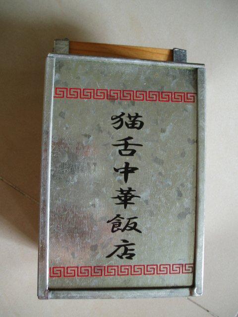 Bento Express Box