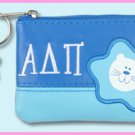 Alpha Delta Pi Key Chain ID wallet / ADPi coin purse! GREAT STOCKING STUFFER!