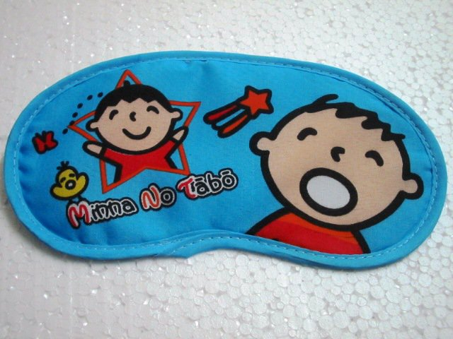 Minna No Tabo Eye Mask Sleep Mask Eye Pillow Relaxing Eye Mask Sleep Blindfold