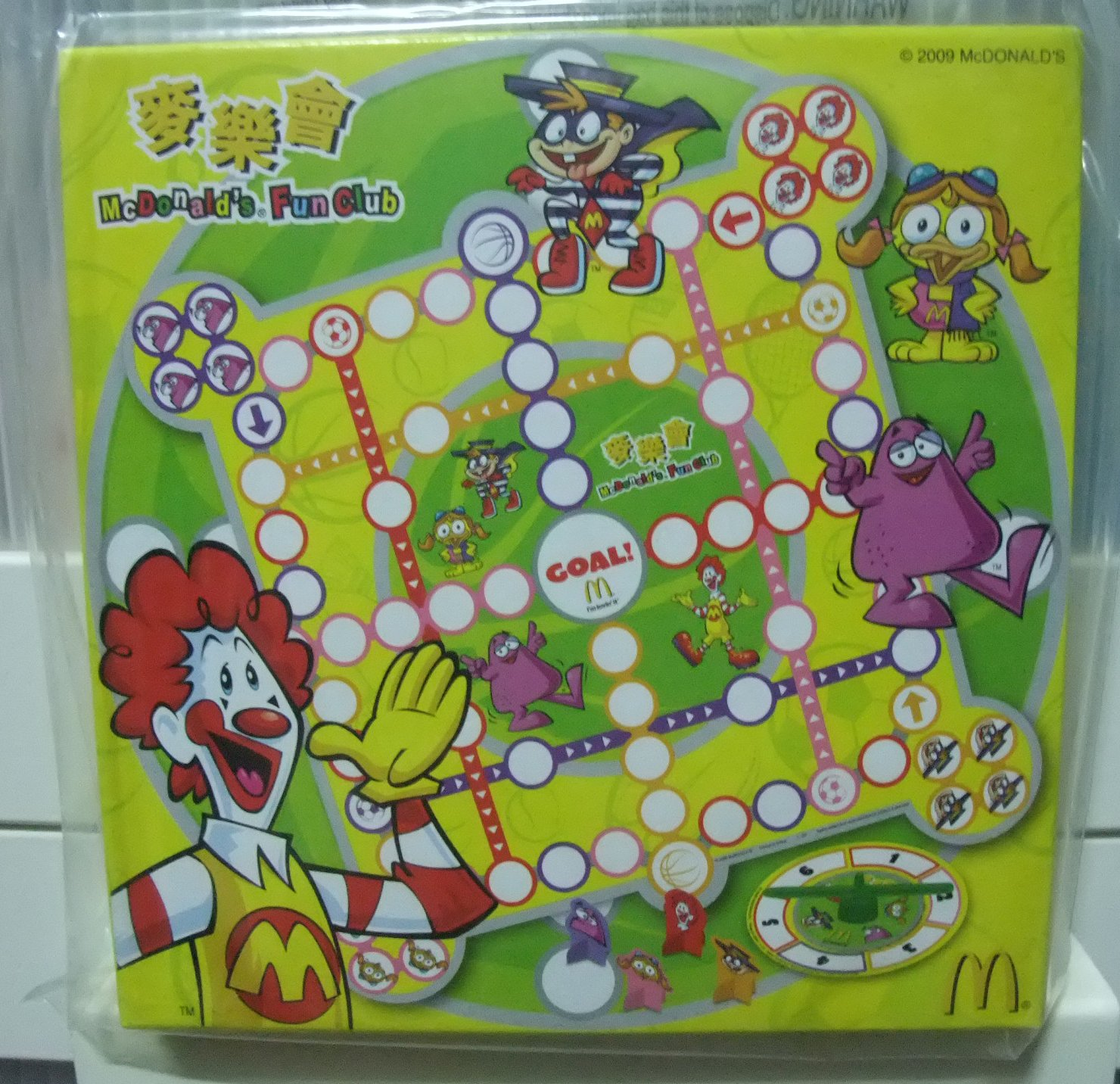 McDonald's aeroplane chess party gift for children , family game