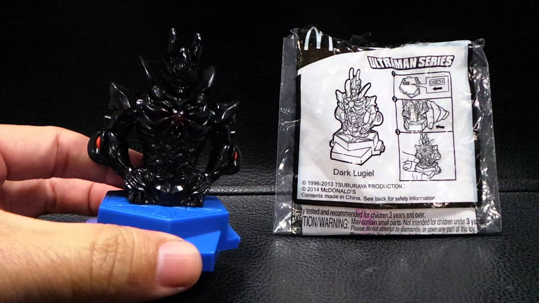 HK McDonald's Happy Meal Toy:2014 ULTRAMAN SERIES DARK LUGIEL