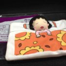 HK McDonald's Happy Meal Toy:2013 Chibi Maruko sleepy day 櫻桃小丸子