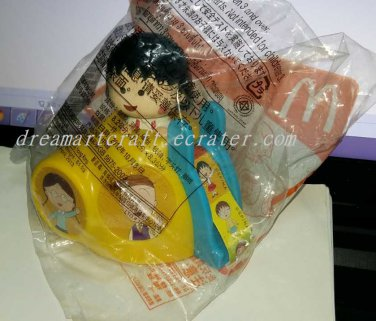 HK McDonald's Happy Meal Toy:2013 Chibi Maruko Play Time 櫻��丸�