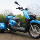 50cc Trike Scooter