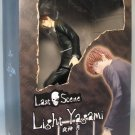 Death Note Last Scene 7 inch Light Yagami  Jun Planning