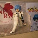 Evangelion Rei Ayanami (in plugsuit, sitting) PVC 1/7