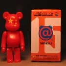 Medicom Be@rbrick Series 15 - Flag: China
