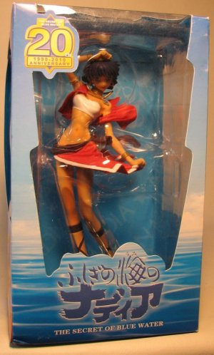 The Secret of Blue Water 7 inch Nadia PVC