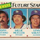 1980 MILWAUKEE BREWERS FUTURE STARS #668 Topps Baseball Card