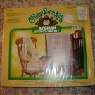 Cabbage Patch Kids Crochet Baby Blanket Kit Yellow
