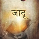JAADU ( THE MAGIC ) in Hindi by RHONDA BYRNE New Book JADU