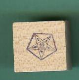 OES Eastern Star Masonic logo rubber stamp small style 2