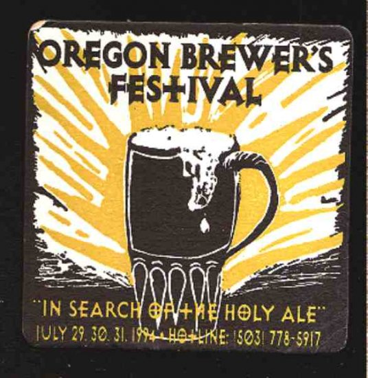 OREGON BREWER'S FESTIVAL 1994