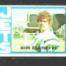1972 Topps F.B. JOHN RIGGINS Rookie Card #13 EX-MT
