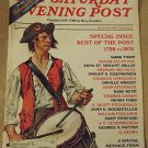 Saturday Evening Post Magazine, Bicentennial Edition, July~August 1976, Back Issues