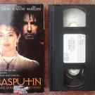 RASPUTIN 1996; VHS; TV Drama; RARE; HBO VIDEO Alan Rickman, Ian McKellen; NOT on DVD