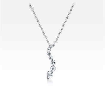 14k White Gold Curved Diamond Journey Pendant (H/SI-1, 1/4 ct.)