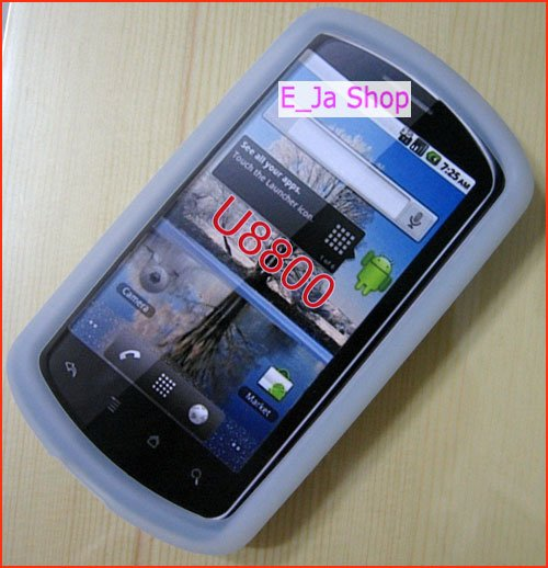 Quality Silicone Cover / Case for Huawei U8800 IDEOS X5 White