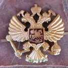Coat of Arms of Russia. Military Hat Badge.
