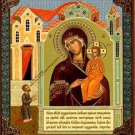 The Unexpected Joy. Orthodox Icon from Russia. Med. #2