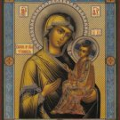 Madonna of Tikhvin.  Christian Icon from Russia.  Small.