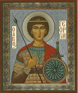 """Saint George. Christian Icon. Russia. Small. """"Will Protect You""""."""