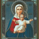 "Mother of God ""Savior of Russia"". Christian Icon. Small."