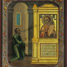The Unexpected Joy. Orthodox Icon from Russia. Med.