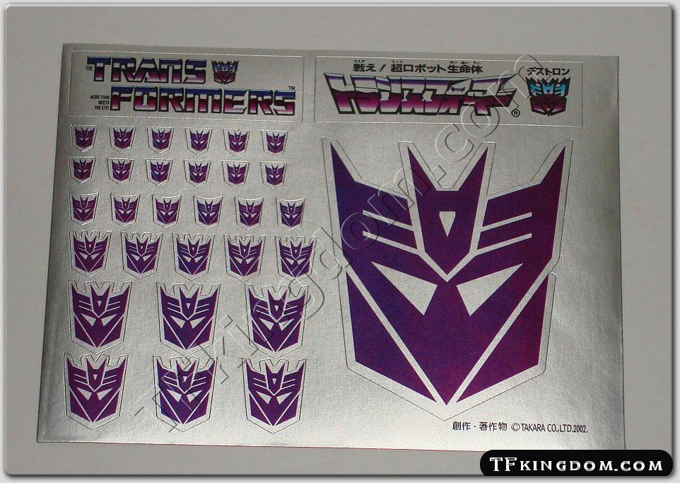 Transformers G1 Decepticon Symbol Sticker Decal Sheet