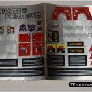 Transformers G1 Megatron Sticker Decal Sheet