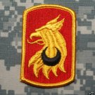 209th Field Artillery Brigade Color Patch