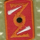 72ND ARTILLERY BRIGADE COLOR PATCH INSIGNIA
