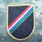 5TH SPECIAL OPERATIONS SUPPORT COMMAND FLASH