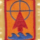 57TH ARTILLERY BRIGADE COLOR PATCH INSIGNIA